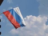 Россия в очередной раз поставила условие по встречам в