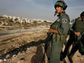 День Иерусалима: в городе начались беспорядки
