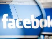 Компания Facebook впервые в истории назначила менеджера из публичной политики по Украине