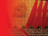Китай прокомментировал критерии включения иностранных лиц в список ненадежных субъектов