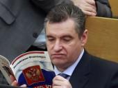 В ПАСЕ со второй попытки не пустили кандидата от РФ на должность вице-президента