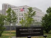Посольство США выразило недовольство касательно электронных деклараций