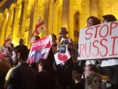 К протестам в Грузии присоединился еще один город