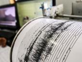 В Индонезии снова произошло мощное землетрясение