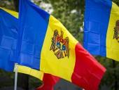 В Молдове назначили дату досрочных выборов в парламент