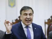 Саакашвили прокомментировал митинги в Грузии