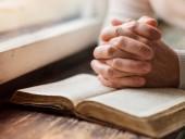 Папа Франциск изменил молитву