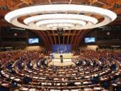 Депутаты ПАСЕ выберут нового генсека Совета Европы