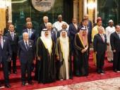 Мусульманские государства осудили признание Иерусалима столицей Израиля