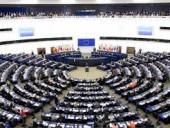 Европарламент лишил предварительной аккредитации всех испанских депутатов