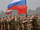 Россия заявила, что ее военные специалисты отбыли из Венесуэлы