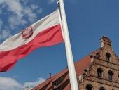 АЧС: польские ветеринары устроили флешмоб в черных рубашках