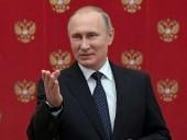 Путин привёз на G20 свою кружку