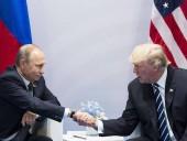На полях G20 началась встреча Путина и Трампа