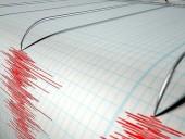 У берегов Калифорнии произошло землетрясение магнитудой 5,6
