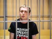 Суд Москвы отправил российского журналиста-расследователя Голунова под домашний арест
