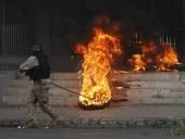 Массовые беспорядки охватили Гаити