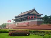 Китай ввел временный запрет на частные поездки на Тайвань для жителей 47 городов