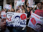 Украинку приговорили к 17 годам заключения за убийство ребенка в Израиле