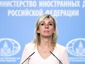 В МИД РФ заявили, что языковой закон в Украине - ударит по перспективам мирного урегулирования на Донбассе