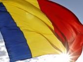 AP: Румыния заблокировала транзит российских танков Сербии из-за санкций в связи с Украиной