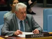 Ельченко на дискуссии СБ ООН: финансирование терроризма, убийство гражданского населения - это современный политический курс РФ