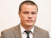В Молдове назначили нового генпрокурора