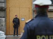 Австрия объявила в розыск предполагаемого офицера ГРУ РФ