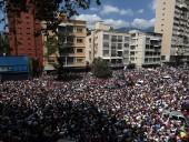 В Венесуэле во время операций сил безопасности погибли 7 тысяч человек