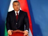 Власти Венгрии берут под контроль научные институты
