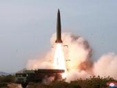 КНДР испытала улучшенную версию баллистической ракеты KN-23