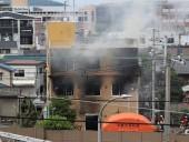 Поджог студии аниме в Японии: стал известен вероятный мотив преступника, который убил 33 человека