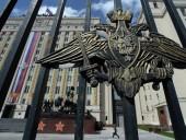 В России опубликовали список имен 14 погибших при пожаре на подлодке