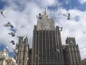 МИД РФ предоставило комментарий относительно ситуации с грузинским телеканалом