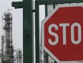 Shell сообщила о новой остановке нефтепровода