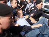 Навального арестовали на 30 суток за призывы прийти на митинг