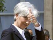 Глава МВФ Лагард уходит со своей должности