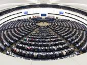 Европарламент не смог выбрать президента в первом туре