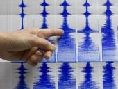 У побережья Японии произошло мощное землетрясение