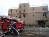 Число погибших при поджоге студии аниме в Японии возросло до 23 человек