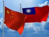 Китай готов силой вернуть Тайвань