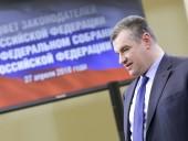 Госдума РФ: задержание корябля Украины - акт государственного пиратства