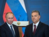 Венгерские СМИ: Путин совершит визит в Будапешт 30 октября