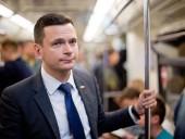 В России задержали оппозиционера Илью Яшина