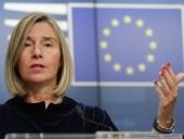В ЕС не считают, что Иран сорвал ядерное соглашение