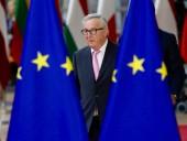 Юнкер заявил, что процесс выборов нового руководства ЕС не был достаточно прозрачным