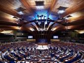 РФ заплатила взнос в бюджет Совета Европы