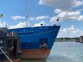 Совет Федерации РФ: задержание танкера РФ СБУ Украины не сулит ничего хорошего отношениям стран