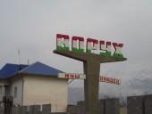 Таджикистан назвал инцидент на границе с Кыргызстаном провокацией