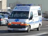 Пять полицейских покончили с собой во Франции на этой неделе